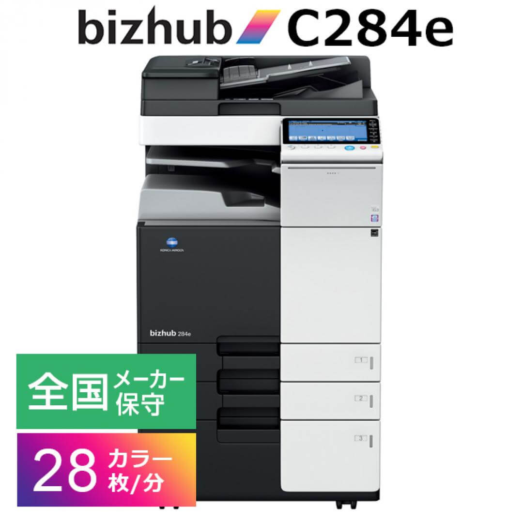 C284e